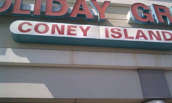 Holiday Grill Coney Island